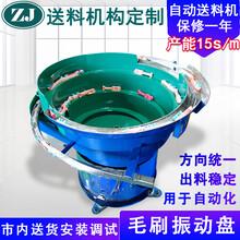 東莞振動盤塑料振動盤自動上料機構震動盤廠家圖片