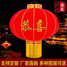 定做批发高档红植绒布元旦春节婚庆喜福字拉丝灯笼多种图案可选