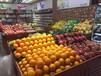 自己创业干点什么好选择果缤纷水果店
