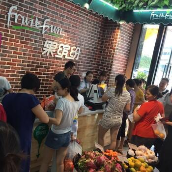 国际品牌果缤纷水果连锁店全国招商加盟