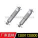 油压减震器SFK1-01-04-00
