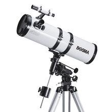 反射式天文望遠鏡博冠天琴150/750廠家直銷圖片