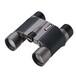 警用巡逻望远镜尼康HGL10x25现货供应