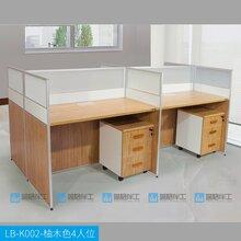 成都办公家具,现代化员工工位,简易钢架职员办公桌