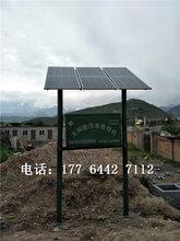太阳能微动力污水处理机太阳能生活污水处理设备ABG/STY03