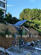 太阳能一体化污水处理设备,太阳能生活污水处理ABG/STY-20太阳能污水处理机