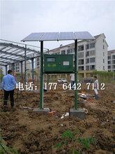 太阳能光伏地埋式污水处理设备,太阳能污水处理机一体化污水处理设备