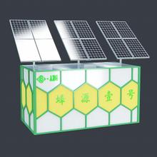 纯太阳能一体化污水处理机,地上式出水一级A纯太阳能污水处理设备