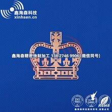 惠州金屬蝕刻、惠州蝕刻加工廠、惠州蝕刻片、惠州蝕刻加工圖片