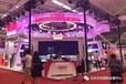 2019北京國際智能交通展