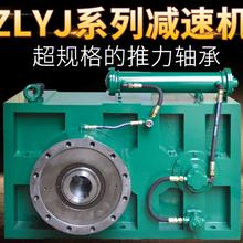 常州厂家直销ZLYJ250型挤出机硬齿面减速机图片