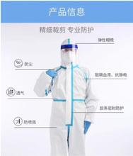 醫用防護服膠帶涂布機防護服專用密封膠條涂布機圖片