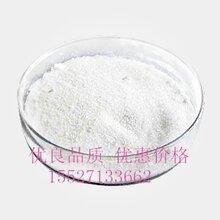 乳化剂三硬脂酸甘油酯555-43-1工业级99%三硬脂酸甘油酯怎么用
