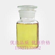 定香剂肉桂醛二乙缩醛7148-78-9日化级90%