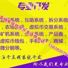 郑州分销商城系统定制开发价格