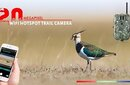 东方红鹰E3H智能探测红外相机(高清画质)图片
