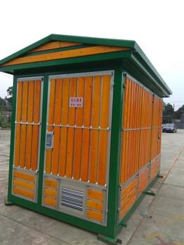 生產銷售:YBM-12箱式變電站、HXGN-12環網柜、GGD低壓配電柜