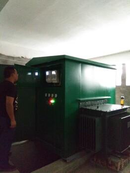 高低壓開關柜、環網柜、箱式變電站、箱式開閉所、計量箱、電纜分支箱