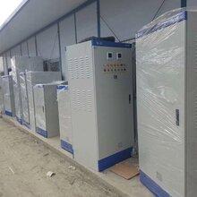 广元市配电箱生产厂家:XMJ计量箱、照明开关箱、户外动力柜图片