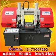 GB4228金属带锯床厂家直销双立柱带锯床品质保证图片