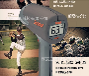 西安供应美国博士能雷达测速仪101921手持式车辆测速仪球类