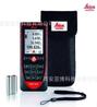 西安供應耐壓測試儀電器超高耐壓測試