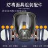 咸阳3M6200防毒半面具6800全面具