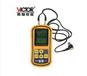 西安供应便携式数字超声波测厚仪胜利VICTOR852C