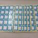西安变色反光型测温贴片60-100度