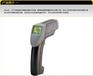 西安供应雷泰红外测温仪手持式红外线测温仪非接触式