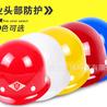西安供应大量优质ABS防砸抗冲击安全帽工地防护帽