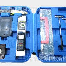 西安華昌驗房檢測工具套裝2米靠尺圖片
