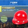 西安供应安全帽梅思安高级ABS安全防护帽透气可印字