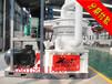 分期购机厂家直销高效秸秆造粒机木屑颗粒机