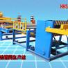 黃驊三川焊接設備有限公司