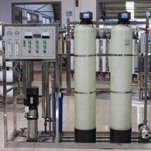 供新疆工業凈水機和烏魯木齊商業凈水機廠家圖片