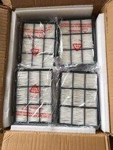 索尼515/510放映机纸质过滤网一套两片装图片