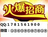 托利平台合作合伙人官网平台火热招商