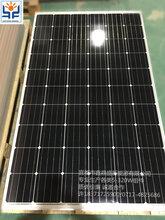 鑫鼎盛XDS-M-280太阳能电池板高效单晶硅光伏组件A级电站板1640992