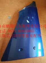 重汽D7B驾驶室导风罩包角图片