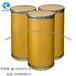 湖南廠家農藥中間體辛酰肼用于合成農藥及感光材料