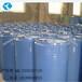 高含量工業原料二乙二醇