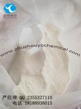 株洲廠家橡膠塑解劑鋅鹽五氯苯硫酚鋅鹽圖片