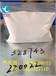 株洲飼料營養添加劑纖維素酶cas9012-54-8