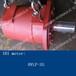IHIHydraulicMotorHVLP-SSForvesselCRANELUFFING日本船舶液压马达