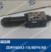 減壓閥ZDRY6DA3-1X/80YV/60