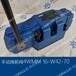 手動換向閥4WMM16-W42-70Manualdirectionalvalve