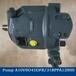 OilPumpA10VSO45DFR/31R-PPA12N00油泵
