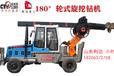 山东利达旋挖机LD-180°小型轮式旋挖钻机价格/型号/厂家