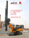 15米履带式方杆旋挖钻机山东利达价格